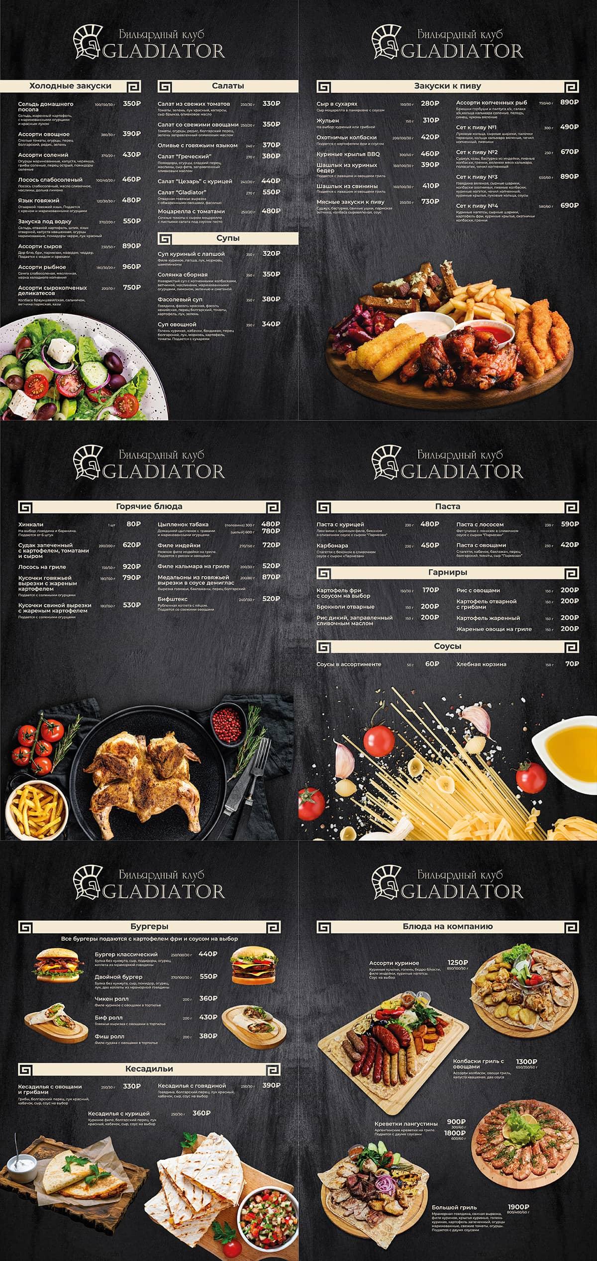 menu21-min